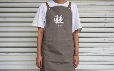 圍裙刺繡範例