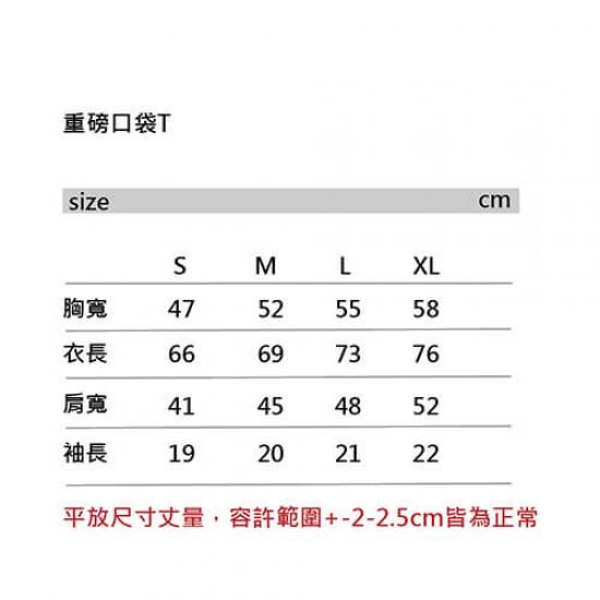 日牌 重磅口袋T  7.1OZ