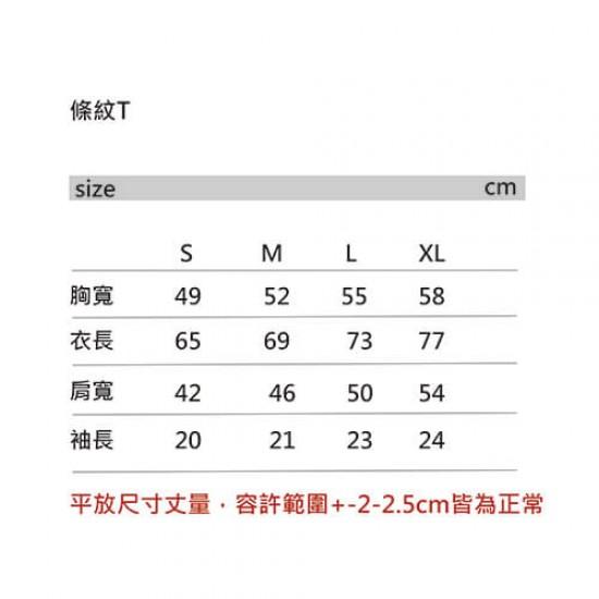 日牌 橫條紋T  5.6OZ