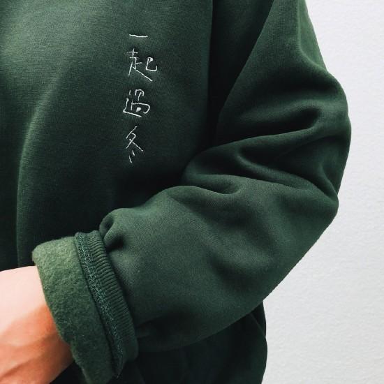 大學T  圓領長袖刷毛  8色