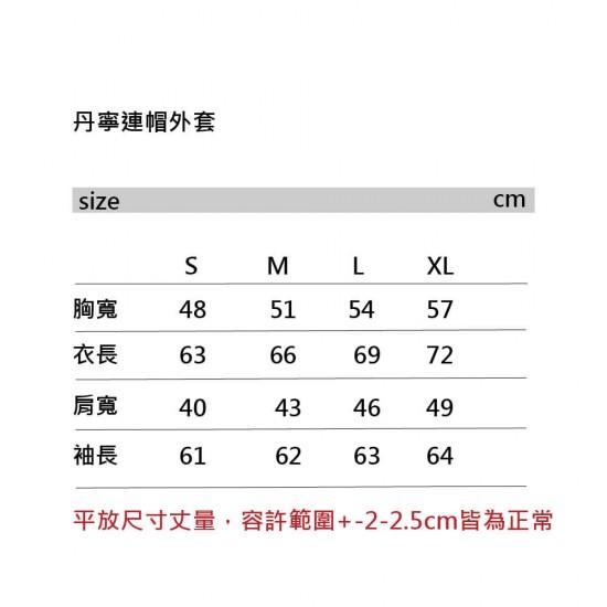 日牌 丹寧連帽T 12.02OZ