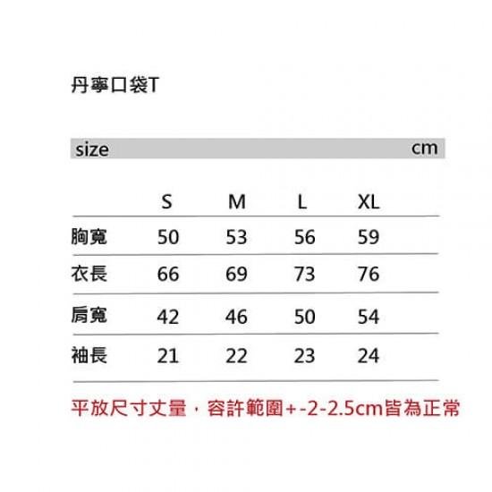 日牌 丹寧口袋T  5.3OZ
