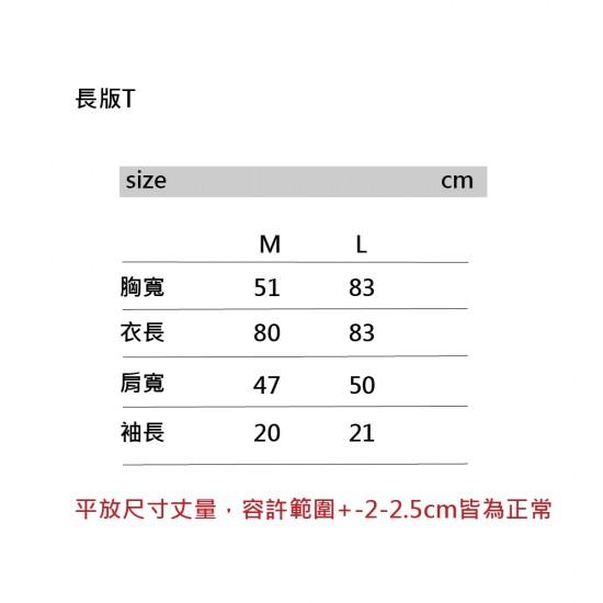 日牌 長版T 5.6OZ