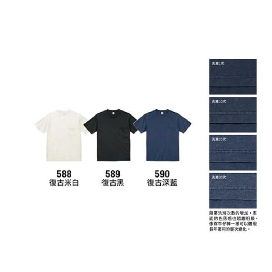 日牌 復古顏料口袋T 5.6OZ