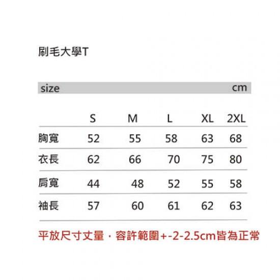 日牌 大學T  10.0OZ  7色