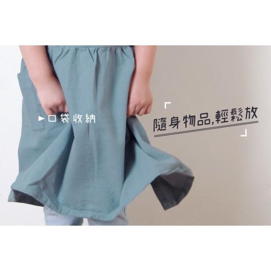 兒童款水洗棉百摺裙款圍裙 淺綠色