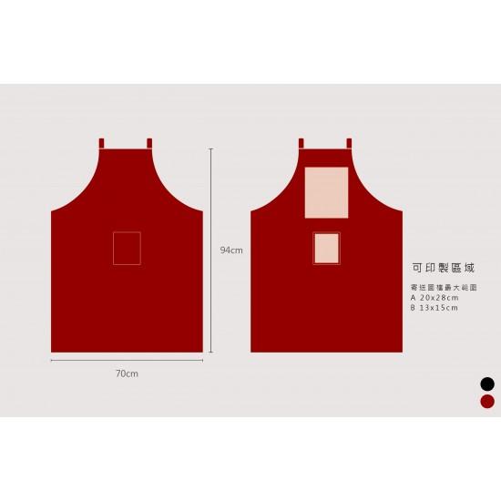 牛津PVC防水圍裙  兩色