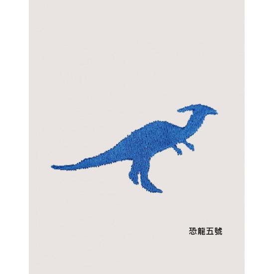 刺繡  恐龍們